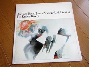 Anthony Davis I've known rivers