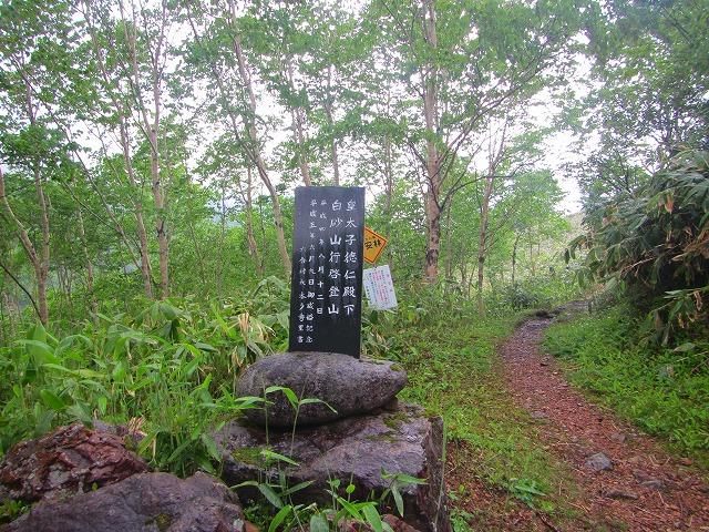 野反湖うらやまガイドIMG_0612