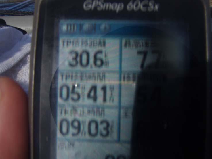 GPSは積極的に活用する派なのだ。