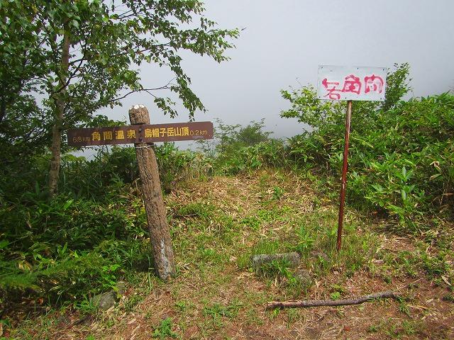 野反湖うらやまガイドIMG_0102